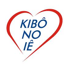 Kibô-no-iê