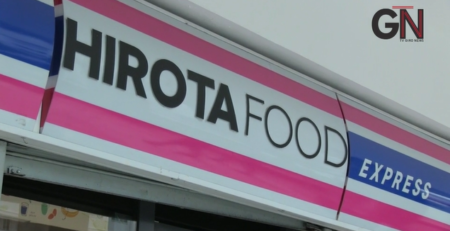 Hirota Food Express
