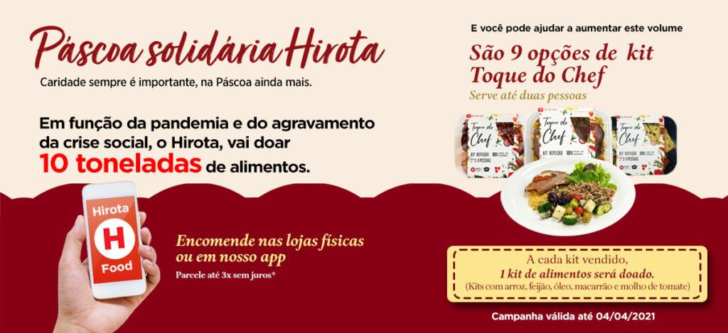 pascoa_solidaria_2021-1024x469 Home